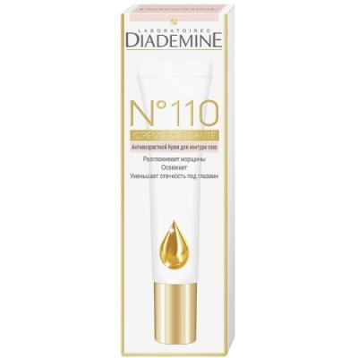 DIADEMINE №110 Крем для кожи вокруг глаз CREME DE BEAUTE Антивозрастной уход 15мл