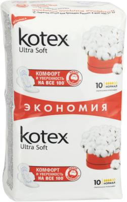 Прокладки впитывающие Kotex Ультра Софт нормал 20 шт 9425926 прокладки ежедневные kotex 9425953 20 шт