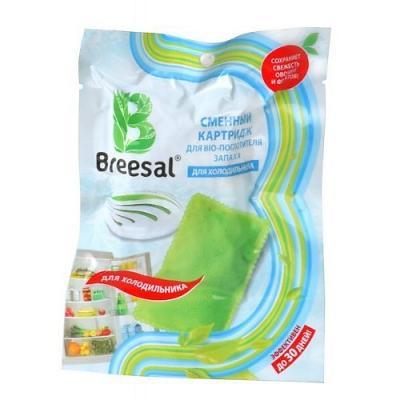 Breesal Сменный картридж для био-поглотителя запаха для холодильника 80 г био поглотитель запаха для холодильника breesal 80 г
