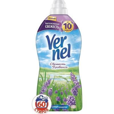 Кондиционер для белья Vernel Свежесть Прованса 1.82л 2202907 кондиционер для белья vernel весенняя свежесть концентрат 2 л