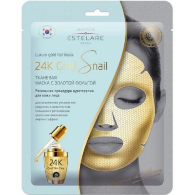 Gold Snail тканевая маска с золотой фольгой 25 г anon маска сноубордическая anon somerset pellow gold chrome