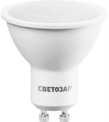 Лампа светодиодная полусфера Светозар 44565-35_z01 GU10 5W 4000K