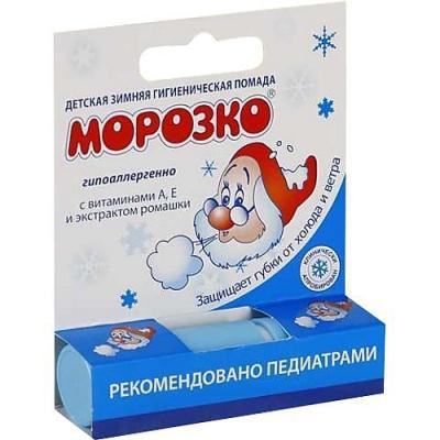 МОРОЗКО Детская гигиеническая помада 2,8г морозко детская гигиеническая помада 2 8г