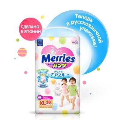 MERRIES Трусики-подгузники для детей большие 12-22 кг 38шт подгузники merries m 6 11 кг 64 шт