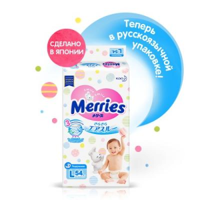 MERRIES Подгузники для детей размер L 9-14 кг /54шт подгузники merries m 6 11 кг 64 шт