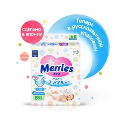 MERRIES Подгузники для детей размер S 4-8 кг/ 82 шт