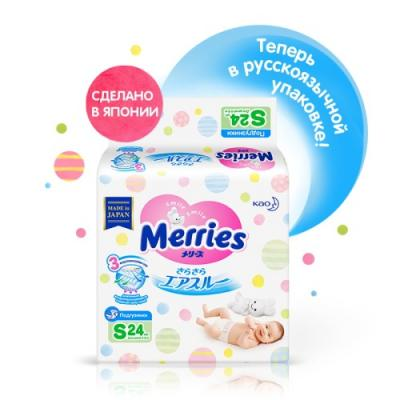 MERRIES Подгузники для детей размер S 4-8 кг/24 шт