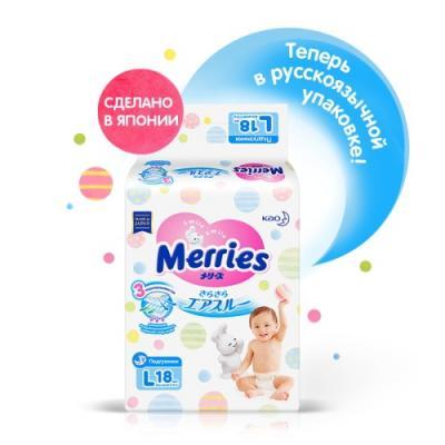 MERRIES Подгузники для детей размер L 9-14 кг/18 шт merries подгузники для детей размер s 4 8 кг 24 шт