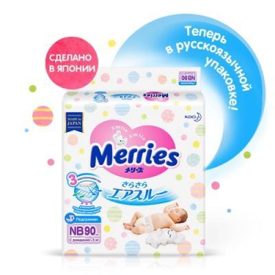 MERRIES Подгузники для новорожденных 5кг 90шт подгузники goon n b до 5кг 90шт 4902011751314