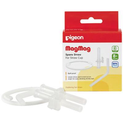 PIGEON Комплект запасной трубочка кольцо для поильника MagMag аксессуары для бутылочек и поильников pigeon трубочка запасная к высокому поильнику