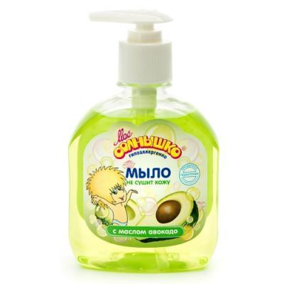 МОЕ СОЛНЫШКО Мыло жидкое c маслом авокадо дозатор 300мл мое солнышко мыло жидкое с зкстрактом ромашки дозатор 300мл