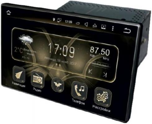 "Автомагнитола Phantom DV-7013 10.1"" 1024х600 USB MP3 CD DVD FM 2xDin 4x50Вт черный"