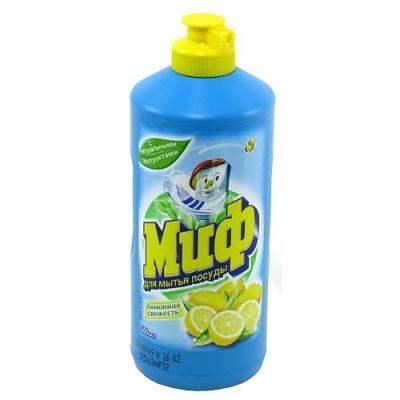 МИФ Средство для мытья посуды Лимонная свежесть 500мл брошь миф бшкм 166