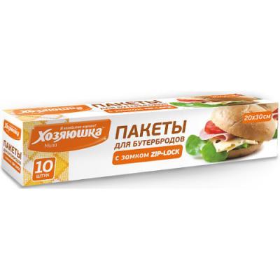 ХОЗЯЮШКА Мила Пакеты для бутербродов с замком ZIP-LOCK 20*30 см 10 шт цены