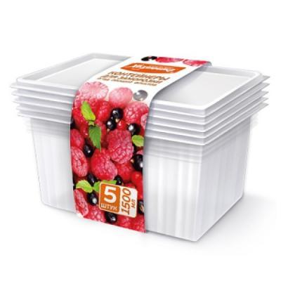 ХОЗЯЮШКА Мила Контейнеры для заморозки ягод,овощей,фруктов 1,5 л 5 шт