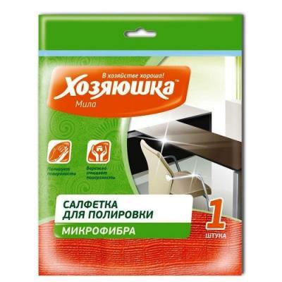 ХОЗЯЮШКА Мила Салфетка для полировки микрофибра 30*30см 1 шт КС-02 пакет для запекания хозяюшка мила 30 х 40 см 5 шт