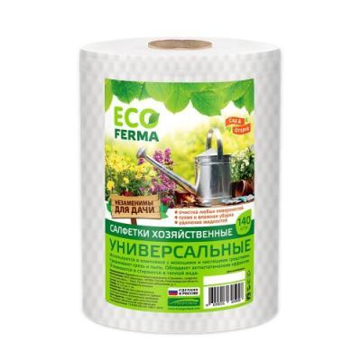 ECO Ferma № 140 Сухие полотенца бусы eco синие бусы eco синие