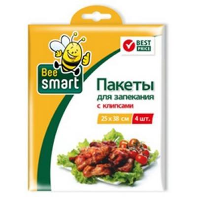 BEESMART Пакеты для запекания с клипсами 25*38см 4шт пакеты д запекания fresh 4шт 30х40см полиэтилен