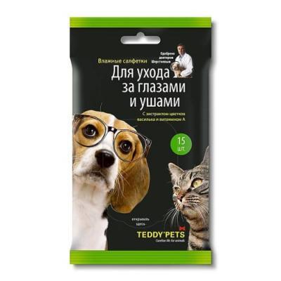TEDDY PETS Салфетки влажные для ухода за глазами и ушами 15шт цена