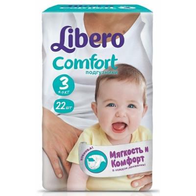 LIBERO Подгузники детские Комфорт миди 4-9кг 22шт упаковка маленькая libero comfort 3 4 9 22