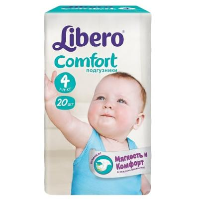 LIBERO Подгузники детские Комфорт макси 7-14кг 20шт упаковка маленькая libero подгузники детские every day макси 7 18кг 66шт упаковка мега