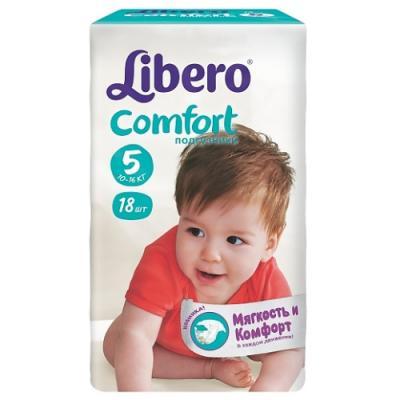 LIBERO Подгузники детские Комфорт макси плюс 10-16кг 18шт упаковка маленькая libero подгузники детские every day миди 4 9кг 22шт упаковка стандартная