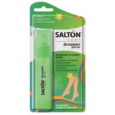SALTON Lady Feet Comfort Нейтрализатор запаха для ног kokubo бамбуковый нейтрализатор запаха для обуви 100 гр 2 шт