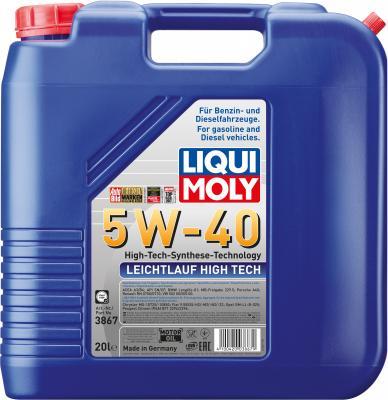 НС-синтетическое моторное масло LiquiMoly Leichtlauf High Tech 5W40 20 л 3867 dvp06xa h2