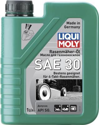 Минеральное моторное масло LiquiMoly Rasenmaher-Oil 30 (для газонокосилок) 3991