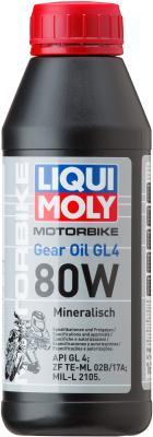 Минеральное трансмиссионное масло LiquiMoly Gear Oil 80W 0.5 л 7587