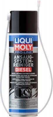 Очиститель дизельного впуска LiquiMoly Pro-Line Ansaug System Reiniger Diesel 5168 очиститель дизельного сажевого фильтра liqui moly pro line diesel partikelfilter reiniger для грузовых автомобилей 1 л