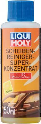 Летний шампунь в бачок омывателя LiquiMoly Scheiben-Reiniger Super Konzentrat 1967 нижний бачок омывателя фольксваген пассат б6 купить