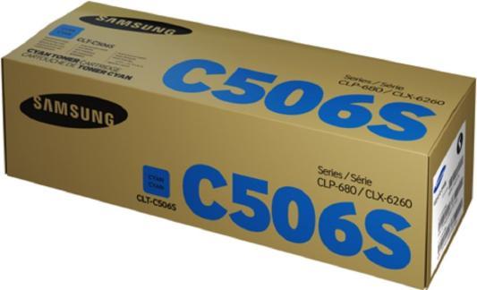 Картридж Samsung SU049A CLT-C506S для CLP-680ND CLX-6260FD 6260FR голубой samsung it clx 6260fd color laser printer
