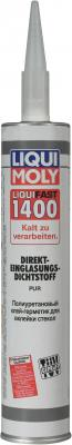Клей-герметик LiquiMoly Liquifast 1400 (полиуретановый для вклейки стекол) 7548 ноутбук hp spectre x360 13 ae009ur 2vz69ea intel core i7 8550u 1 8 ghz 8192mb 256gb ssd no odd intel hd graphics wi fi bluetooth cam 13 3 1920x1080 touchscreen windows 10 64 bit