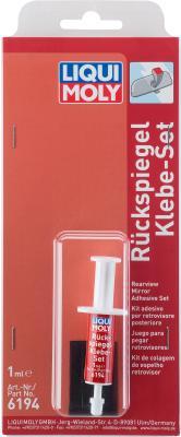 Клей для зеркал заднего вида LiquiMoly Ruckspiegel-Klebe-Set 8059 edelbrock 8059 solenoid and bracket
