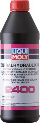 Минеральное гидравлическая жидкость LiquiMoly Zentralhydraulik-Oil 2400 1 л 3666 dia 400mm 900w 220v w 3m psa