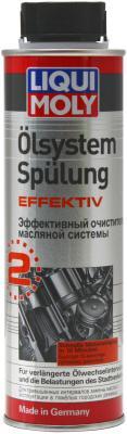 Очиститель масляной системы LiquiMoly Oilsystem Spulung Effektiv 7591 очиститель масляной системы усиленного действия liqui moly oilsystem high performance 0 3л 7592