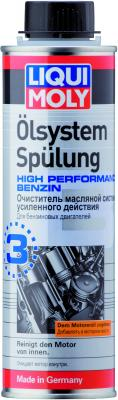 Очиститель масляной системы LiquiMoly Oilsystem Spulung High Performance Benzin (усиленного действия) 7592 стабилизатор бензина liquimoly motorbike benzin stabilisator 0 25 л