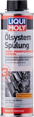 Очиститель масляной системы LiquiMoly Oilsystem Spulung High Performance Diesel (усиленного действия) 7593 герметик масляной системы gunk m1616
