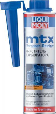 Очиститель карбюратора LiquiMoly MTX Vergaser Reiniger 1992 спрей очиститель карбюратора 0 4л liqui moly vergaser aussen reiniger 3918