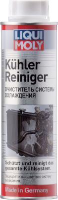 Очиститель системы охлаждения LiquiMoly Kuhler-Reiniger 1994 запчасти для системы охлаждения