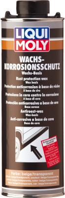 Антикор для днища кузова LiquiMoly Wachs-Korrosions-Schutz braun/transparent (воск/смола) 6104