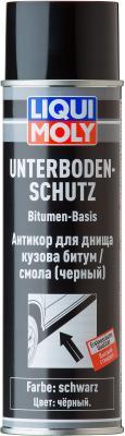 Антикор для днища кузова LiquiMoly Unterboden-Schutz Bitumen schwarz (битум/смола/черный) 8056