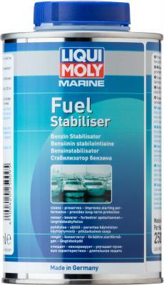 Стабилизатор бензина LiquiMoly Marine Fuel Stabilizer (для водной техники) 25009 стабилизатор бензина liquimoly motorbike benzin stabilisator 0 25 л