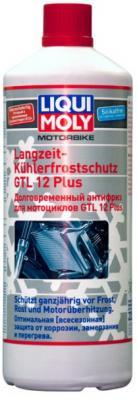 2252 LiquiMoly Долговременный антифриз Motorbike Langzeit Kuhlerfrostschutz GTL 12 Plus (1л) 48023 meguin долговременный антифриз langzeit kuhlerfrostschutz gtm 12 200л