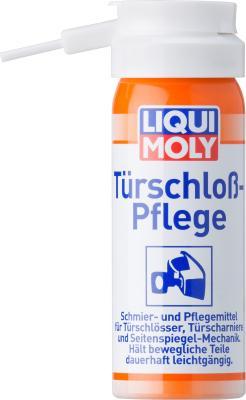 Смазка для цилиндров замков LiquiMoly Turschloss-Pflege 7623 новое для bmw128i 328i 528i двигатель головки цилиндра топ кабель клапан крышки oem11127552281
