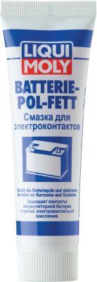 Смазка для электроконтактов LiquiMoly Batterie-Pol-Fett 7643 смазка для опалубки сепарен