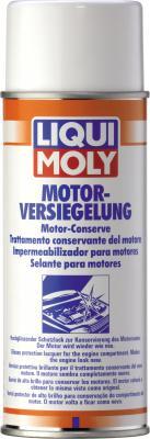 Спрей для внешней консервации двигателя LiquiMoly Motor-Versiegelung 3327 штатная шумоизоляция моторного отсека пежо 308