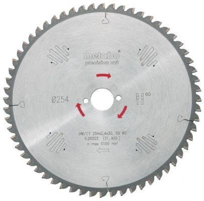 Пильный диск Metabo190x2.2х30мм HM WZ=48 чистый пропил 628035000 пильный диск metabo220x30 48 dz hz 628043000