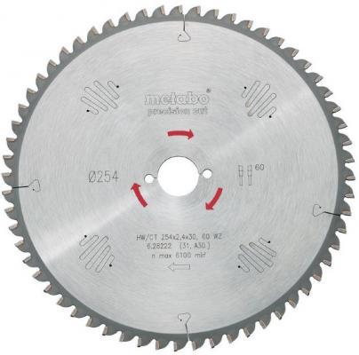 Пильный диск Metabo210х2.6x30мм WZ=56 зубьев 628040000 пильный диск metabo220x30 48 dz hz 628043000